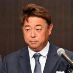 兵庫県遊協の新理事長に平山龍一氏が就任