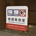 月1回以上の遊技者の喫煙率は67.6%