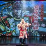 ニューギン、「花慶の日」イベントを初のオンライン開催