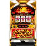 【コラム】年明け登場のパチスロ新台から、今後の機械選定の教訓を得る!!