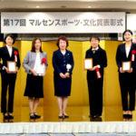 マルセン財団、スポーツ大賞は女子プロゴルフの渋野日向子選手