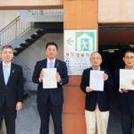 《ハリウッド・ハリーズ》が緊急退避施設協定を広島市と締結