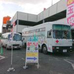 玉屋が今年3回目となる献血を実施