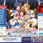 SANKYO『Pフィーバーアイドルマスターミリオンライブ!』の特設サイトを開設