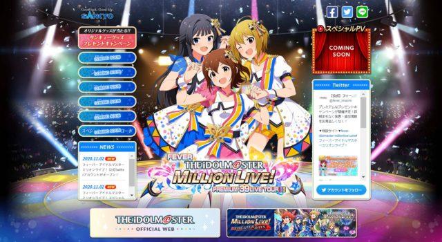 アイドル マスター パチンコ Pフィーバーアイドルマスター ミリオンライブ!