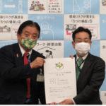 ダイコク電機が「名古屋市ワーク・ライフ・バランス推進企業」認証を取得