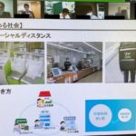 マースシステムズが大阪福祉防犯協会向けにWEBセミナー開催
