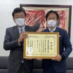 高齢歩行者の交通事故抑止への貢献で感謝状/三重県遊協