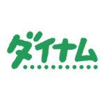東日本大震災の復興支援で、東北3県に5,307万円余を寄付