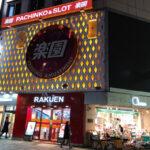 【レポート】客数減さらに拍車!? 緊急事態宣言が与えたパチンコ店への影響