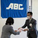 児童養護施設等退所児童応援事業に124万円を寄附~ABC