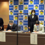 災害時の施設使用に関する協定を県警と締結/愛媛県遊協