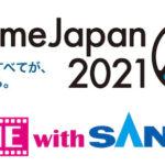 SANKYOが「Anime Japan2021」に協賛