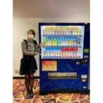 キスケ、グループ全施設に緊急時飲料提供自販機を設置