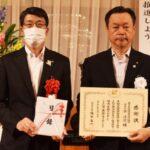 アドバイザー講習会の受講者、累計720名に 栃木県遊協