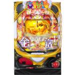 """金富士シリーズ初の甘デジは10Rに特化した""""極""""スペック!"""