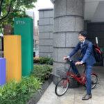 ダイナム、自転車通勤制度を策定
