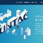 JALCOホールディングス、設備メーカーのSUNTACを経営陣に譲渡へ