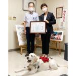 TRY&TRUSTが盲導犬育成募金と献血協力