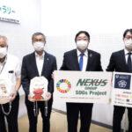 SDGs活動の一環で防災備蓄品を寄付 NEXUS