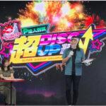 パチンコ法人対抗「超ディスクアップ選手権」を動画配信 マルハンチャンネル