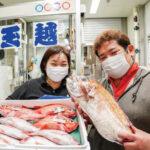新鮮な魚介でパチンコホールの賞品に特別感を!<br>~豊洲仲卸「玉越」新鮮魚介~