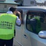 回胴遊商東北支部が幼児車内放置ゼロ目指し巡回活動