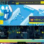 ダイコク電機WEB展示会&セミナーが開幕、最新製品・サービスを一堂展示