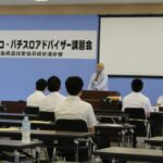 福島県遊連、パチンコ・パチスロアドバイザー講習会を実施