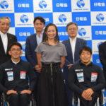 東京パラリンピック出場のパラ・アスリートらが日電協を表敬訪問