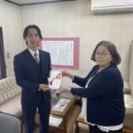 真城ホールディングス、交通遺児を励ます会に10万円を寄付